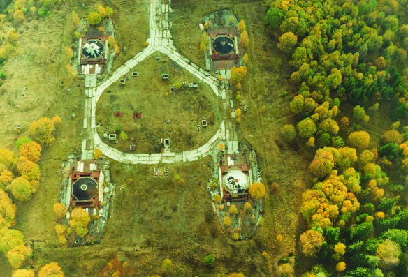 Plokstine Missile Base from above