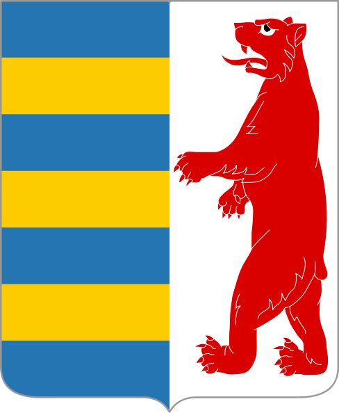 The Coat of Arms for Zakarpattia Oblast is almost an exact replica of the Republic of Carpatho-Ukraines flag