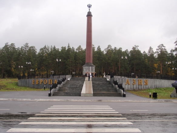 The Europe & Asia Border Monument at Pervouralsk in the Ural Mountains