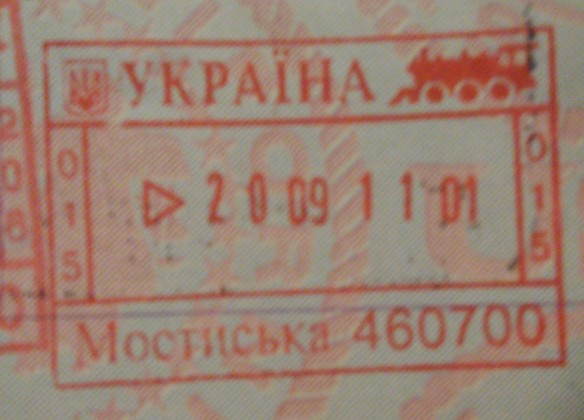 Worth the wait - Ukraine passport stamp