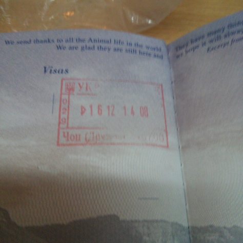 Entry into another world - Ukraine Passport Stamp