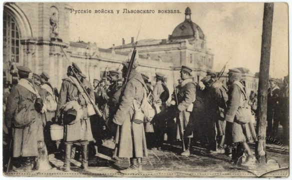 Russian soldiers on the square in front of the Lviv Railway Station in 1914