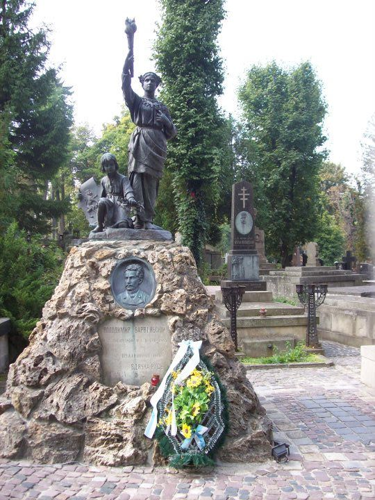 Stepping out of death and into life at Lychakiv