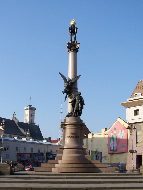 The Mitskevycha Column still stands today in Lviv