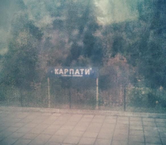 Karpaty, Ukraine - station sign