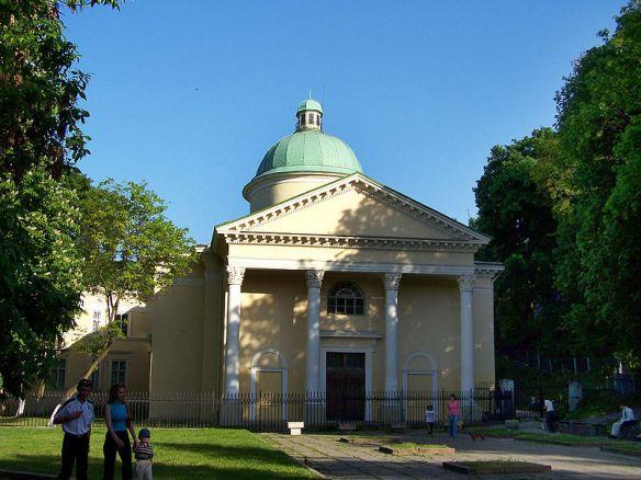 Vasyl Stefanyk Lviv's National Scientific Ukraine Library