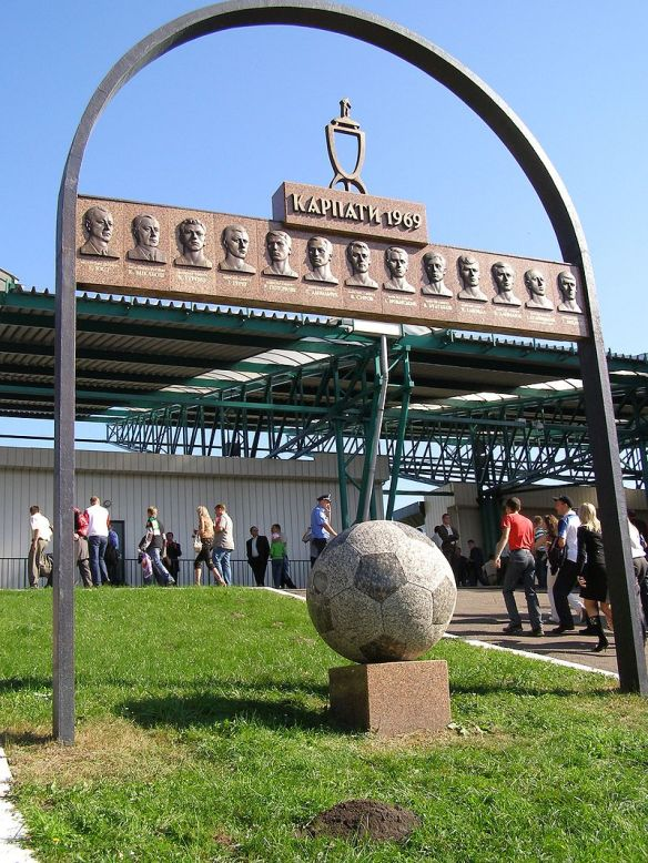 Commemorative monument to the 1969 Karpaty Lvov team