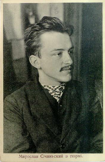 Miroslaw Siczynski