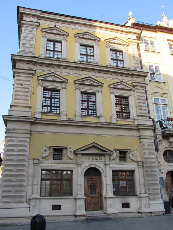 The Bandinelli Palace in Lviv