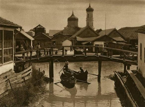 Vylkove - historic photo