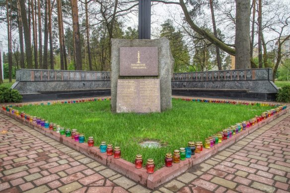 Memorial in Slavutych to Chernobyl victims