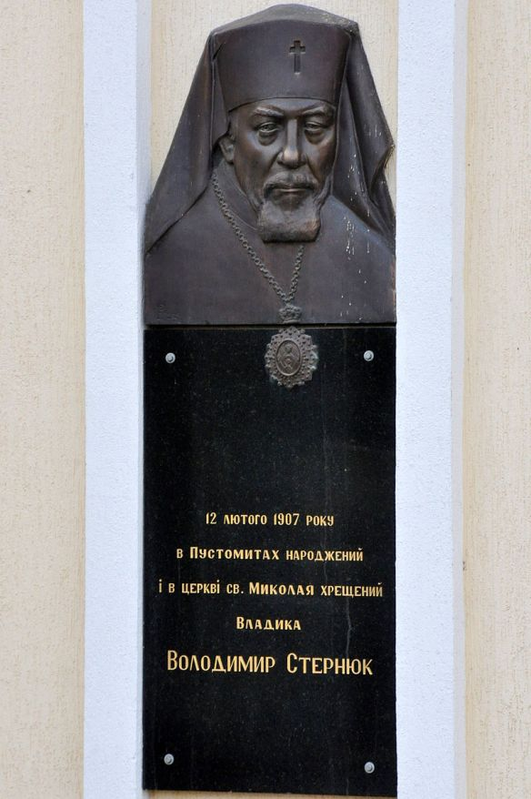 Memorial plaque at St. Nicholas Church in Pustomyty, Ukraine
