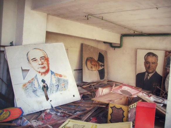 Portraits of Communist Party dignitaries