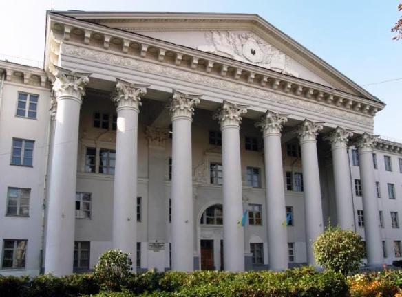 Veterinary Medicine Academy Main Building in Lviv