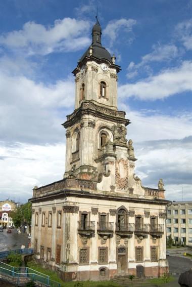 Buchach Ratusha (Town Hall)