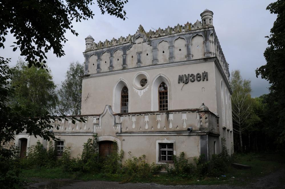 Fortress Synagogue at Husiatyn