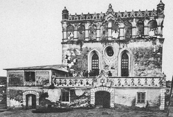 Husiatyn Fortress Synagogue