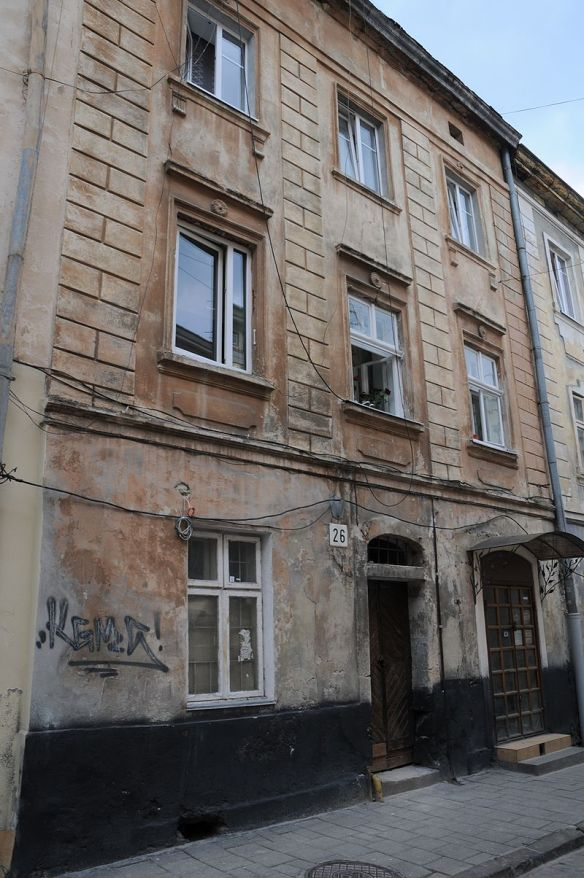 A typical tenement house on Staroievrska street in Lviv