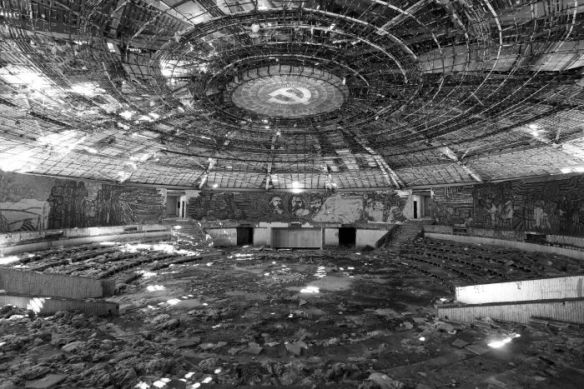 House Monument of the Bulgarian Communist Party on Mount Buzludzha