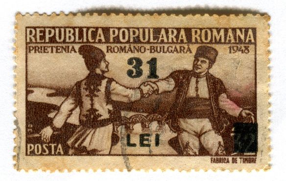 Bridging a troubled relationship postage stamp from a 1948 stamp portraying the future bridge over the Danube River between Bulgaria and Romania