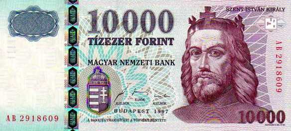 A wealth of symbolism - the 10000 Hungarian forint note