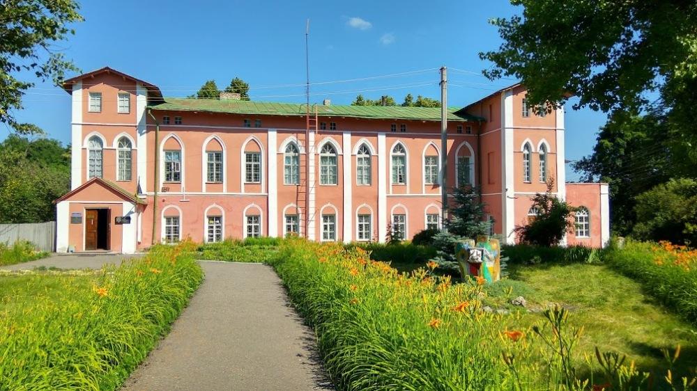 Parkhomivka History and Art Museum