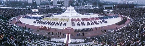 Opening Ceremony for the 1984 Winter Olympics in Sarajevo