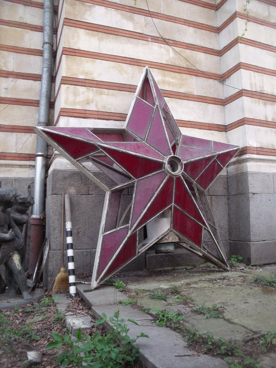 The red star of Sofia