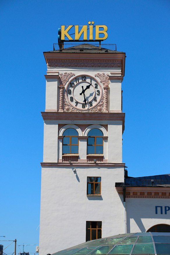 Clock tower at Kyiv-Pasazhyrskyi Station