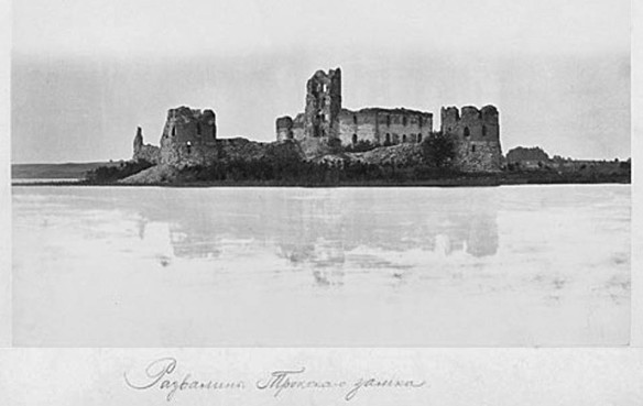 Trakai Castle ruins sometime between 1870-1880