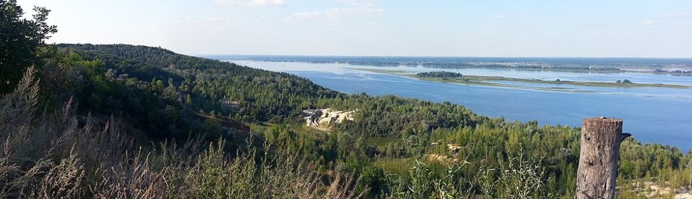 In search of Ukraine - Cliffs along the Dnieper River