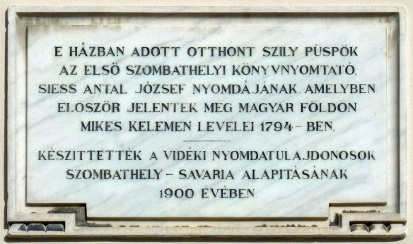 Impenetrable - Plaque in Szombathely