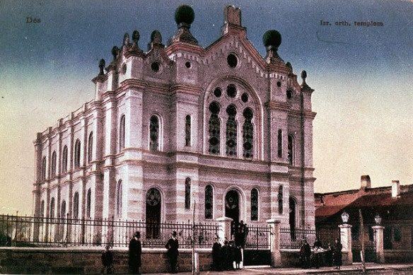 Before The Holocaust - Postcard of Dej Synagogue