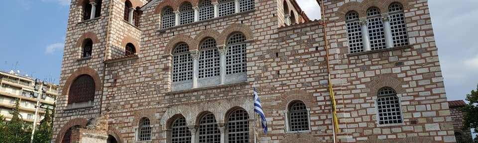Veneration & Vindication - The Church of Saint Demetrios (Hagios Demetrios) in Thessaloniki