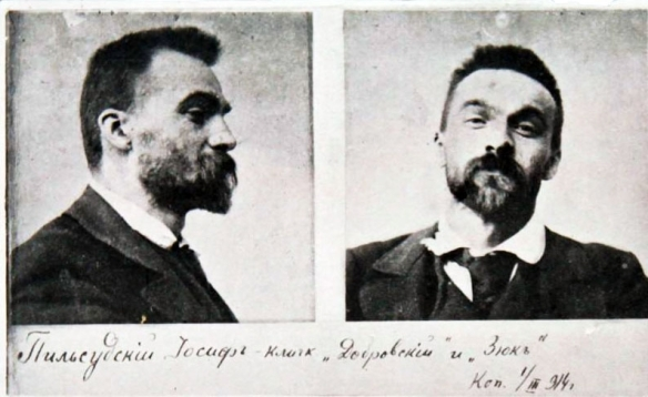 Jozef Pilsudski - Official mug shot by Okhrana after his arrest in 1900