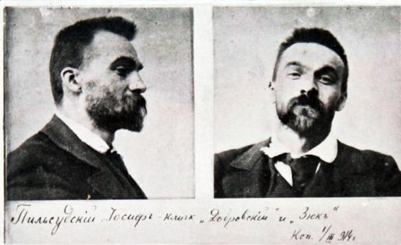 Jozef Pilsudski - Official mug shot by Okhrana after his arrest in 1900