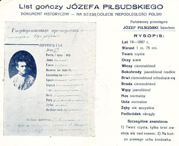 Wanted Man - Russian poster calling for the capture of Pilsudski