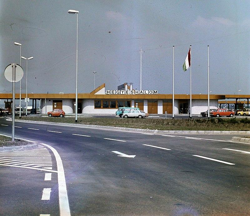 The Way It Used To Be - Abandoned border station at Hegyeshalom on the Hungary-Austria border