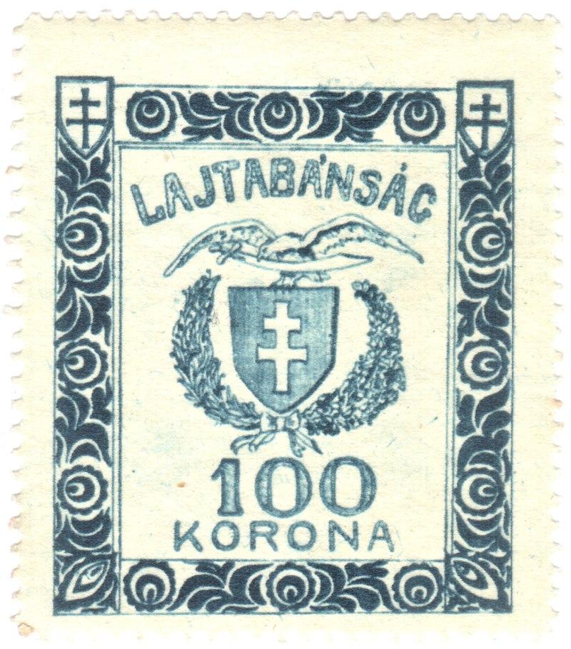 Stamp of Approval - Lajtabansag 100 korona stamp